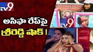 Video Sri Reddy reacts on Kathua, Unnao rape case - TV9 MP3, 3GP, MP4, WEBM, AVI, FLV Juni 2018