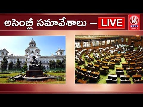 Telangana Assembly Winter Session 2017 | 09-11-2017