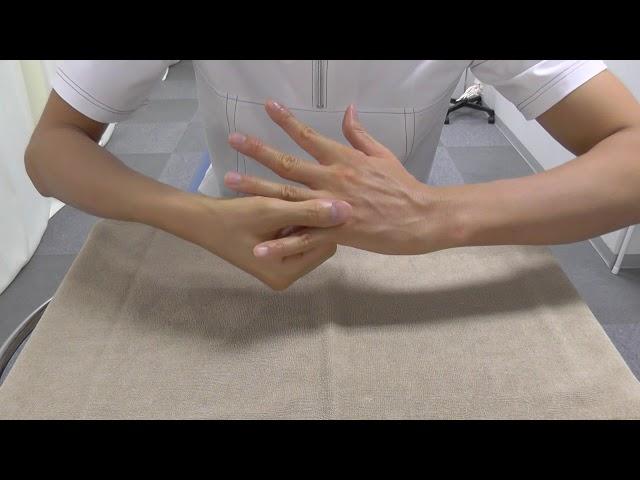【セルフケア動画】手の整体 1 手の反射区と手のツボを使って痛みを和らげる