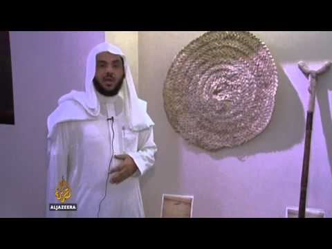 meka muzej o ivotu poslanika muhammeda video igbd. Black Bedroom Furniture Sets. Home Design Ideas