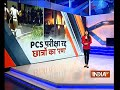 Allahabad: Student protest goes violent after UP PCS(Mains) exams cancelled - Video