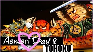 Aomori Japan  City new picture : Japan Travel Guide: Aomori Day 2 (Warasse, Neputa Mura, Saishoin)
