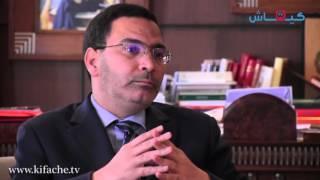 مصطفى الخلفي في قفص الاتهام