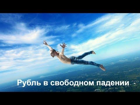 TeleTrade Live 10.08.2018 с Олегом Богдановым