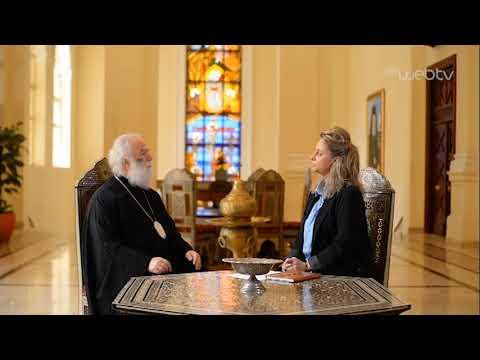 Φωτεινά Μονοπάτια «Πατριαρχείο Αλεξανδρείας» | 02/06/2019 | ΕΡΤ