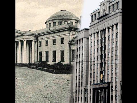 к 110-летию выборов в Государственную Думу Российской Империи первого созыва