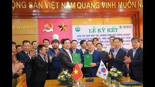 Huyện Hoành Bồ và huyện DamYang, Hàn Quốc ký kết biên bản ghi nhớ hợp tác phát triển nông nghiệp