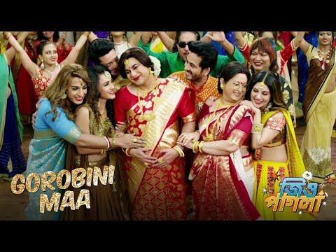 Video Gorobini Maa Making | Jio Pagla | Coming This Diwali download in MP3, 3GP, MP4, WEBM, AVI, FLV January 2017