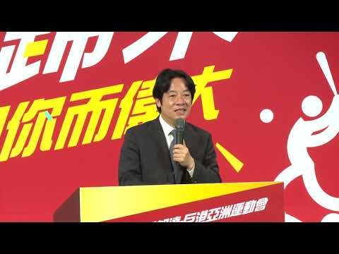 Video link: Premier Lai attends banquet to welcome home Taiwan's 2018 Asian Games delegation (Open New Window)