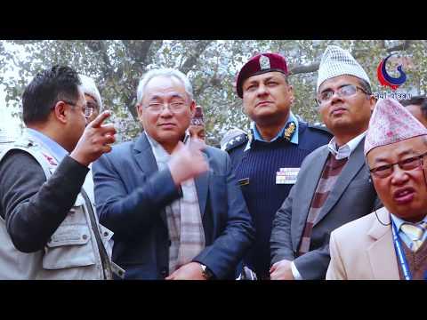 (काठमाडौंमा २१ औं भुकम्प दिवस सम्पन्न - Duration: 4 minutes, 18 seconds.)