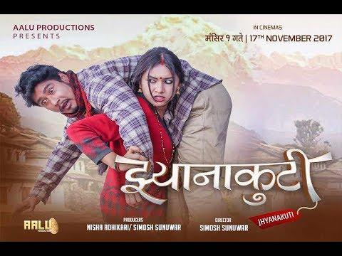 (Jhyanakuti Benisha Hamal & Sumi Moktan @Jhankar Live Show    Epi. 27...40 min.)