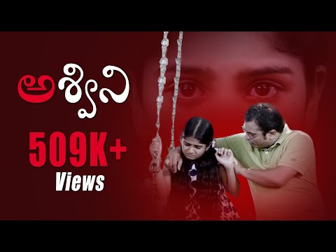 Video Ashwini Short Film   A Video About Child Abuse   Sanjay Reddy, Bhargavi, Sameera   Telugu download in MP3, 3GP, MP4, WEBM, AVI, FLV January 2017