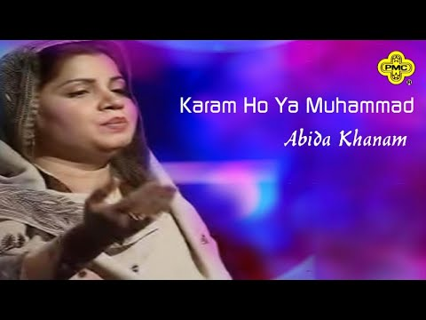 Video Abida Khanam - Karam Ho Ya Muhammad - Pakistani Regional Song download in MP3, 3GP, MP4, WEBM, AVI, FLV January 2017