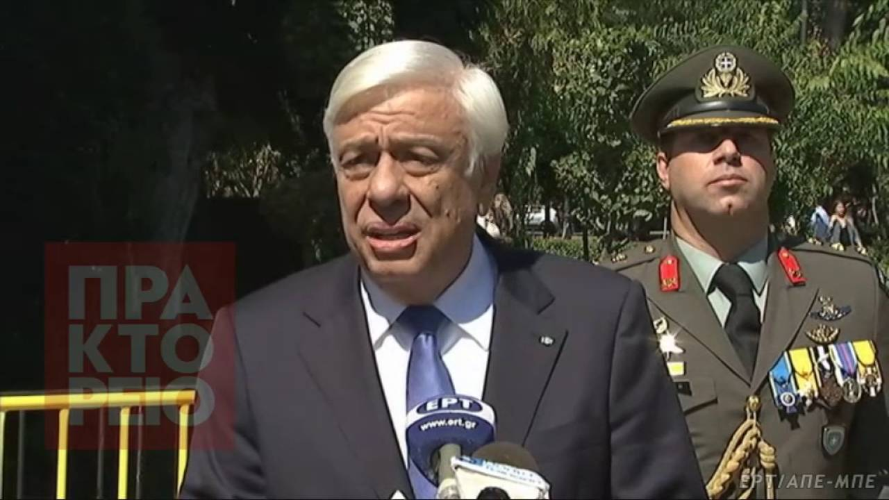 """Π.Παυλόπουλος: Tα μεγάλα και τα σημαντικά μπορούμε να τα πετύχουμε μόνον ενωμένοι"""""""