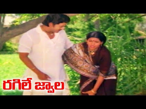 Video Krishnam Raju & Sujatha Nice Scene || Ragile Jwala || Krishnam Raju , Sujatha, Jayaprada download in MP3, 3GP, MP4, WEBM, AVI, FLV January 2017