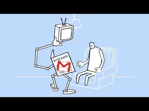 צ'אט מצלמה - לשפר את החיים עם Gmail- מכשירים רבים נועדו להקל עלינו את החיים, אבל לפעמים נראה שהם רק מסבכים אותנו יותר. אם הכל היה עובד כמו Gmail, החיים היו...