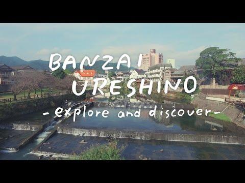 BANZAI URESHINO ~explore and discover~