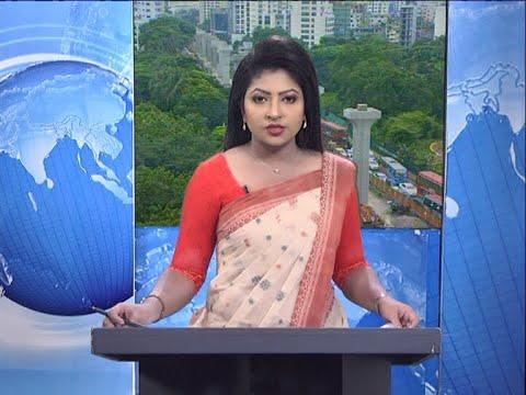 09 Am News || সকাল ০৯ টার সংবাদ || 20 September 2020 || ETV News