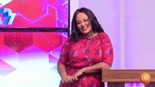 እንተዋወቃለን ወይ አዝናኝ የጥንዶች ዉድድር/Sunday with EBS: Enetewawekalen Woy