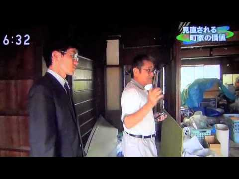 Video of Hostel HARUYA
