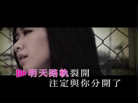 吳雨霏 - 生命樹