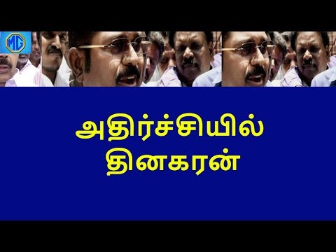 Ttv supporters against dinakaran|tamilnadu political news|live news tamil