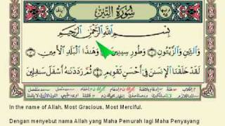 MUROTTAL SURAT  AT TIN (095) - Muhammad Thoha Al-Junayd