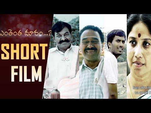 ENTHENTHA DOORAM | Telugu Short Films 2017 | Directed by Venu Nakshathram | YOYO TV Channel