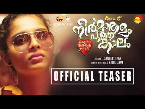 Neermathalam Poothakaalam Official Teaser HD | New Malayalam Movie