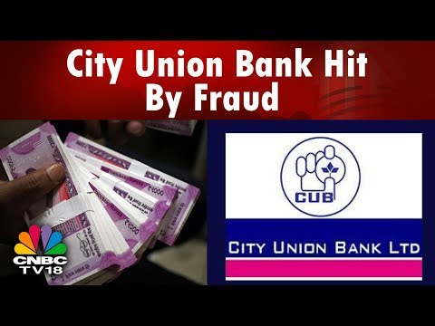 City Union Bank Hit By Fraud | Cyber Attack | Bazaar Morning Call | CNBC TV18