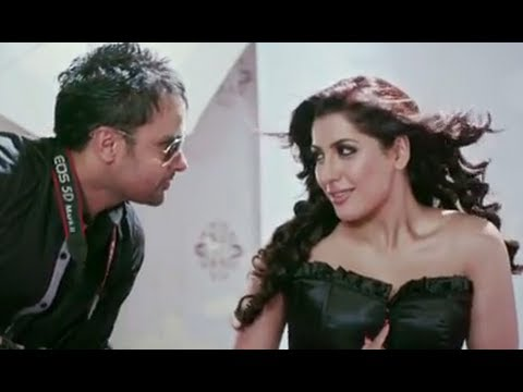 Video Song : Rubaroo