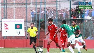 Nepal Vs Bangladesh U23 1 - 0  Friendly Match Highlights 2017  Bimal Gharti Magar Scored the match winner as Nepal U23 ...