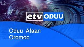 Oduu Afaan Oromoo etv