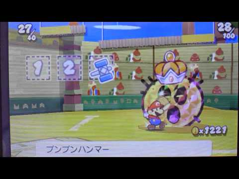 ペーパーマリオ スーパーシール おバカ実況 PART33