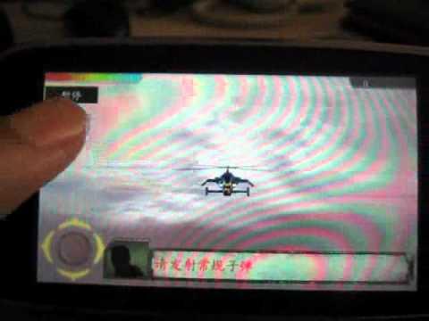 Video of DeepDanger