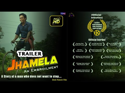 Jhamela Movie Picture