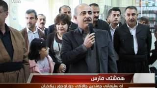 08.03. Mars Womensday In Slemani Kurdistan The Other Iraq 2012