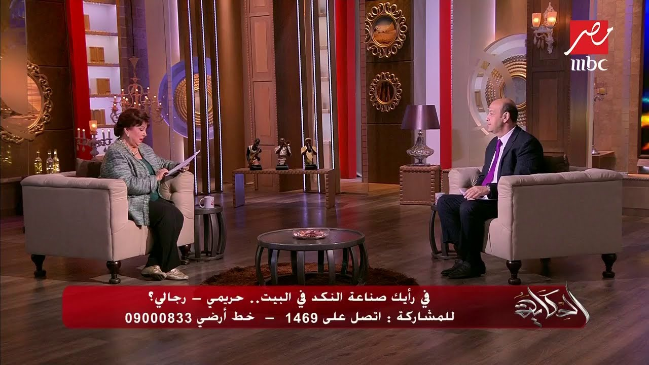 عمرو أديب: في أي مصلحة حكومية هتلاقي الفرفوش راجل ومدام سميحة بتوقفلك الموضوع
