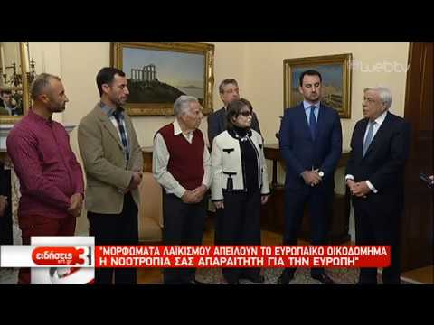 Ελληνική Ιθαγένεια στους διασώστες ψαράδες για την αυτοθυσία τους στο Μάτι | 02/01/19 | ΕΡΤ