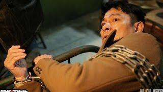 Saving Mr  Wu                  2015  Official Hong Kong Trailer Hd 1080 Hk Neo Reviews Andy Lau Sexy