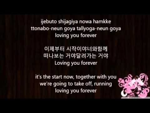T-Max - Paradise OST Boys Over Flower (rom/han/eng) Lyric