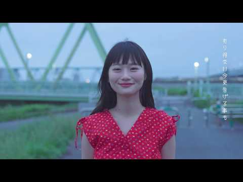 , title : '【8/7 ON SALE!!】SAKANAMON「矢文」 MV'