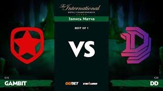 Gambit vs Double Dimension, TI8 Региональная СНГ Квалификация