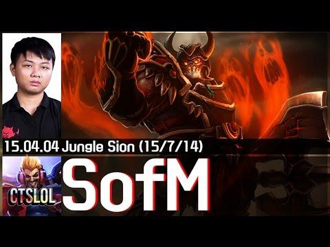 SofM quẩy rank Hàn với Sion và Jarvan IV