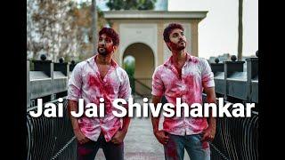 Video Jai Jai Shivshankar Dance Cover   Aamir Merani   Aditya Bilagi   War download in MP3, 3GP, MP4, WEBM, AVI, FLV January 2017