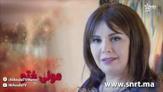 أغنية جنريك سلسلة الدنيا دوارة من أداء سلمى رشيد - Salma Rachid