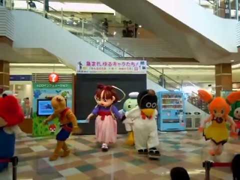 鳥取ゆるキャラダンスショー!