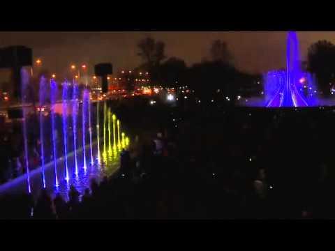 Multimedialny Park Fontann, Warszawa Podzamcze