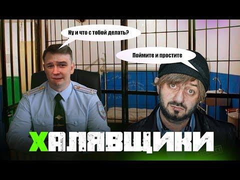 Халявщик с ОLХ испугался ответственности / Нашёл Iрhоnе Х - DomaVideo.Ru