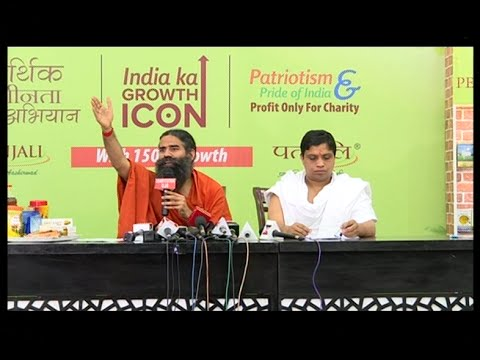 Swami Ramdev Ji & Acharya Balkrishan Ji PC | 26 April 2016
